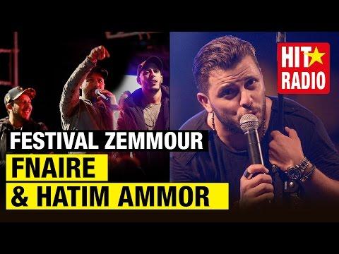 FESTIVAL ZEMMOUR: FNAIRE ET HATIM AMMOR ONT MIS LE FEU SUR SCÈNE!