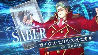 Gaius Julius Caesar  - (Fate/Grand Order) - Fate/Grand Order Arcade (JP) Gaius Julius Caesar Playable PV