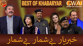 Best of Khabaryar with Aftab Iqbal   26 January 2020   GWAI