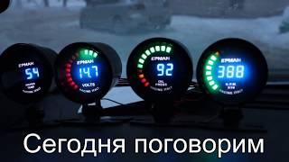 Установка дополнительных приборов на авто Epman
