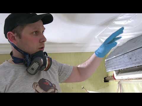 Как дома  хорошо почистить Кондиционер-Сплит Систему.