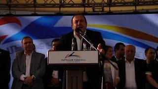 Գ.Ծառուկյանի գլխավորությամբ ԲՀԿ-ն բազմամարդ հանրահավաք է արել Ազատության հրապարակում