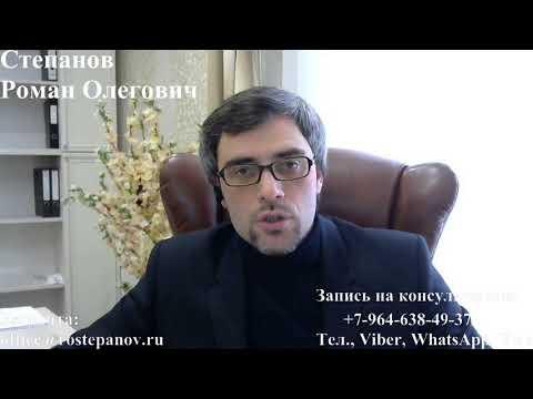 """Кому """"угрожает"""" ст  322 УК РФ?"""