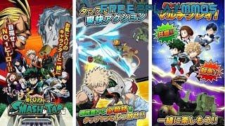 My Hero Academia Smash Tap [ 僕のヒーローアカデミア スマッシュタップ ] Gameplay Android / iOS