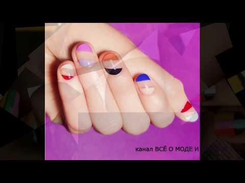 Осенний маникюр -2019 !!! -Autumn manicure -2019 !!!