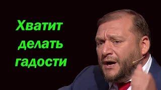 Михаил Добкин: Эта мерзкая власть из полуострова Крым делает остров.