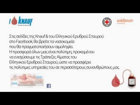 Πώς να αφαιρέσει φαγούρα στο σώμα του διαβήτη