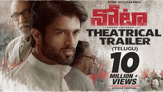 Nota - Official Trailer