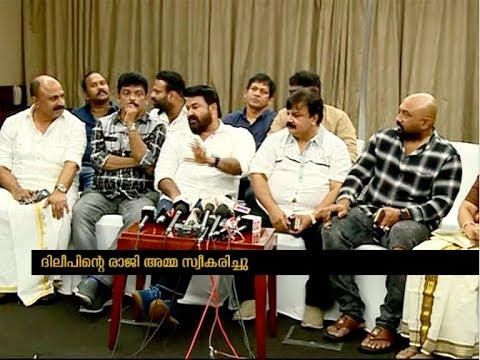AMMA Press Meet [ Full Video ] 19 Oct 2018