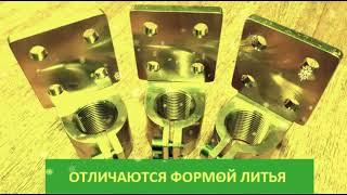 видео товара Зажим контактный для трансформатора (видео)