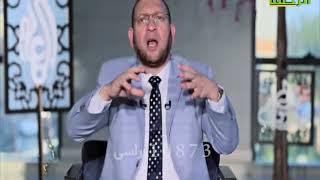 المعلم محمد   الحكيم   الدكتور عصام الروبي الحلقة التاسعة عشر