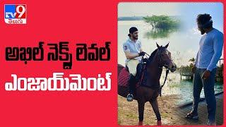 Akhil Akkineni shares his horse riding video