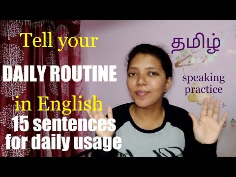 Download Usage Of By And With In Tamil Spoken English Through In Ta