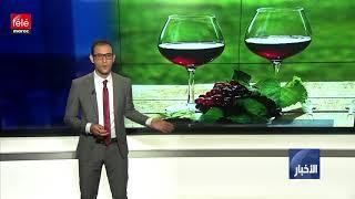 ارتفاع كبير في الاستهلاك.. المغاربة عاطيينها للشراب!