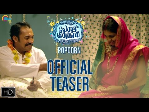 Popcorn Malayalam Movie | Official Teaser | Shine Tom, Soubin Shahir, Srindaa Arhaan, Anjali Aneesh