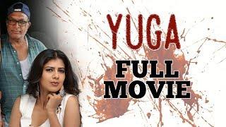 Yuga Tamil Full Movie | Ashok | Sukumar | Nassar | Santhoshi