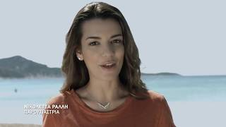 Υπόσχεσή μας: Καθαρές Θάλασσες