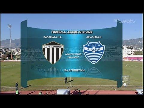 Football League: ΚΑΛΑΜΑΤΑ-ΑΙΓΑΛΕΩ 0-1 | ΟΛΟΚΛΗΡΟΣ ΑΓΩΝΑΣ | 04/01/2020 | ΕΡΤ