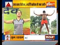 Yoga for healthy heart: Swami Ramdev suggests yoga asanas to treat heart problems - Video
