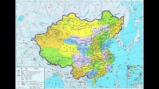 Россия на китайских картах. Правда и вымысел.