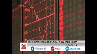 Người Trung Quốc kém lạc quan về tương lai kinh tế | VTV24