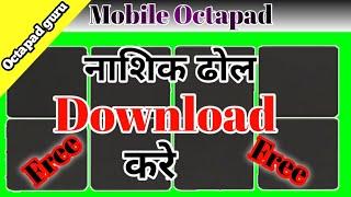 Mobile octapaid guru - Ən Populyar Videolar