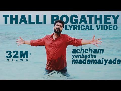 Thalli Pogathey - Official Single | Achcham Yenbadhu Madamaiyada | A R Rahman | Lyric Video
