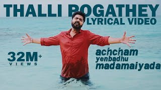Thalli Pogathey - Official Single