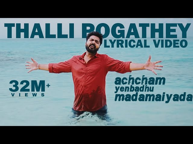 Thalli-pogathey-official-single