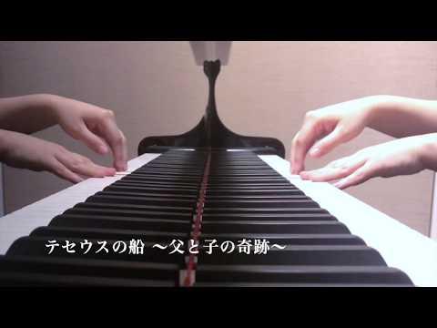 現役ピアニストがグランドピアノで演奏します せっかくならこだわった演奏音源を! イメージ1