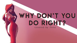 Why Don't You Do Right (Jessica Rabbit) 【covered by Anna】