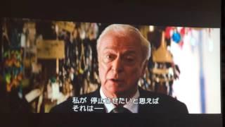 映画『グランド・イリュージョン』で敵対する役のマイケル・ケイン対モーガン・フリーマン。