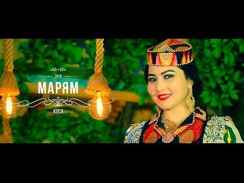 Марям - Коса (Клипхои Точики 2018)