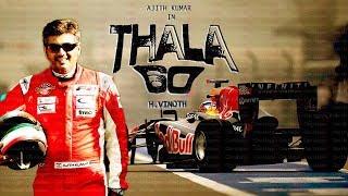 BREAKING!!!!: AJITH Role As a Car Racer In Thala 60   H Vinodh   Boney Kapoor