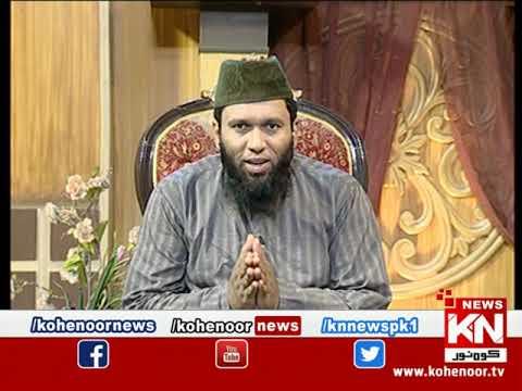 Istakhara 20 August 2021 | Kohenoor News Pakistan