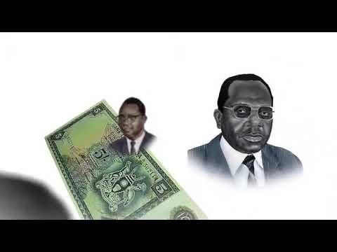 Bank of Uganda Golden Jubilee Animation
