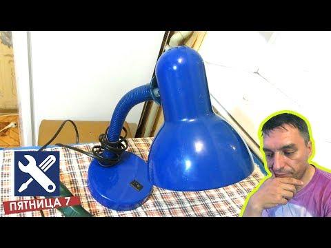 ✅ Ремонт настольной лампы: замена патрона лампы; ЧТО-ТО ПОШЛО НЕ ТАК / Мелкий ремонт