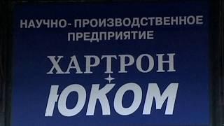 Почему Россия потеряет ядерный потенциал без Украины — Секретный фронт, 03.02