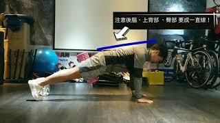 【LEADER跑者核心訓練課程】鍛鍊『肌』本功,越跑越輕鬆