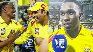 Bravo's Emotional Winning Speech | CSK IPL 2018 Finals!