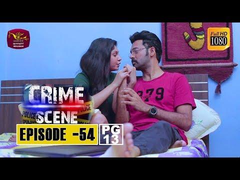 Crime Scene - ක්රයිම් සීන්   Episode -54   2019-01-28   Rupavahini TeleDrama