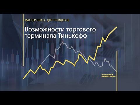 Количество сделок с бинарными опционами в россии