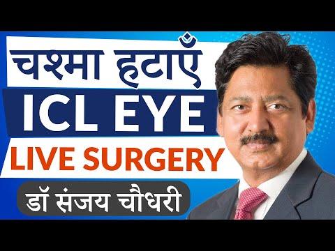 Látás helyreállítása népi orvoslás