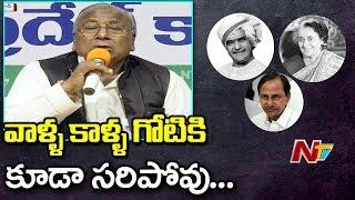 V. Hanumantha Rao Satires on KTR for Comparing KCR With Indira Gandhi | NTV