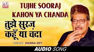 shyama sangeet by manna dey free download