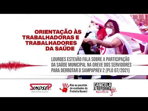 Lourdes Estevão fala sobre a participação da saúde na greve para derrotar o Sampaprev 2