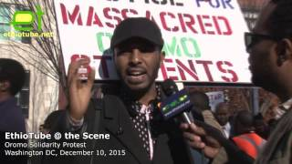 More Oromo universities join mass protests - Ethiomedia