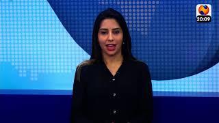 NTV News 15/08/2020