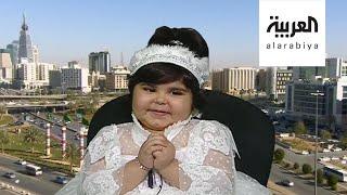 تحميل اغاني صباح العربية | مسك العنزي طفلة سعودية تشتهرعلى المواقع بخفة ظلها MP3