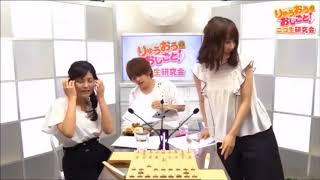 金元寿子と日高里菜の料理対決がヤバイ!内田雄馬